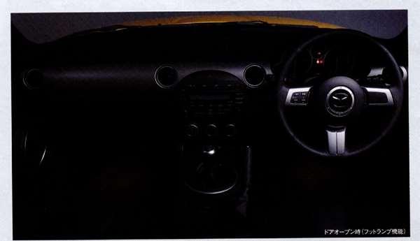 フットランプ&イルミネーション ロードスター NCEC マツダ純正 フットライト Roadster パーツ 部品 オプション