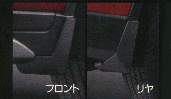 『エクストレイル』 純正 T32 マッドガード GCH00 GCH00 パーツ 日産純正部品 X-TRAIL オプション アクセサリー 用品