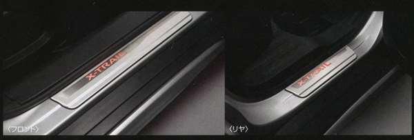 キッキングプレート エクストレイル T32