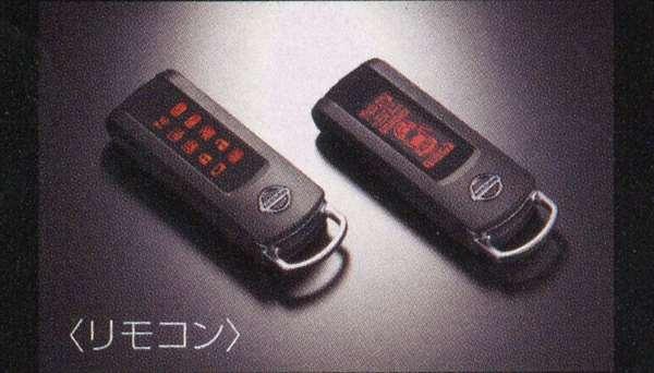リモコンエンジンスターター レギュラーモデル(写真左) エクストレイル T32 日産純正 無線エンジン始動 リモートスタート ワイヤレス X-TRAIL パーツ 部品 オプション