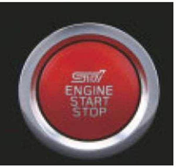 『BRZ』 純正 ZC6 STIプッシュエンジンスイッチ パーツ スバル純正部品 オプション アクセサリー 用品