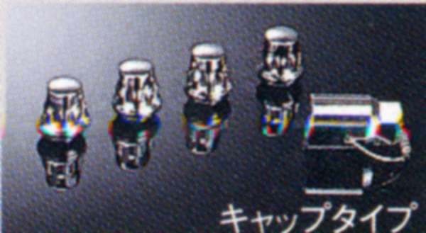 アルミホイール(1)用ホイールロックナット オープンタイプ(4個セット) オデッセイ RB1 RB2 RB1 RB2
