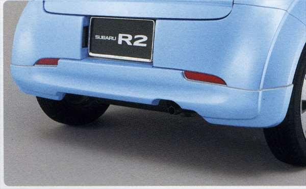 『R2』 純正 RC1 RC2 リヤバンパースカート パーツ スバル純正部品 オプション アクセサリー 用品