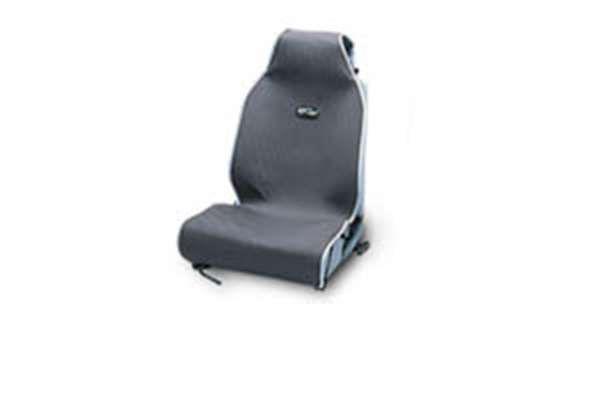 『IQ』 純正 KGJ10 シートエプロン1枚(グレー) パーツ トヨタ純正部品 汚れから保護 セミシートカバー オプション アクセサリー 用品