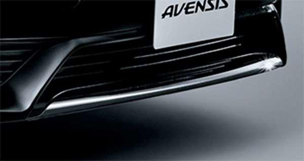 『アベンシス』 純正 ZRT272W フロントバンパーガーニッシュ メッキ パーツ トヨタ純正部品 エアロパーツ パネル カスタム avensis オプション アクセサリー 用品