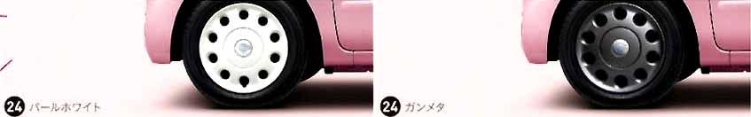 『ミラココア』 純正 L675S カラーコーディネートホイールキャップ 1台分4枚セット パーツ ダイハツ純正部品 ホイールカバー miracocoa オプション アクセサリー 用品