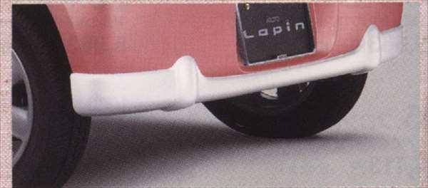 リヤアンダースポイラー ラパン HE22S スズキ純正 リアスポイラー カスタム エアロ lapin パーツ 部品 オプション