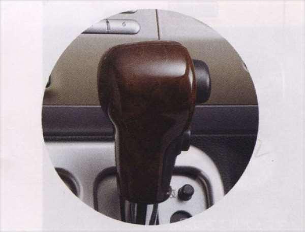 インパネシフトノブカバー ウッド調 ラパン HE22S