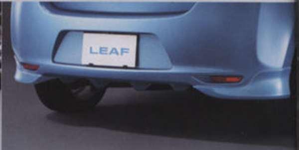 『リーフ』 純正 ZE0 リヤアンダープロテクター パーツ 日産純正部品 leaf オプション アクセサリー 用品