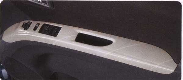 パワーウインドゥスイッチベゼル(ベージュ) フロント2枚セット ソリオ MA15S