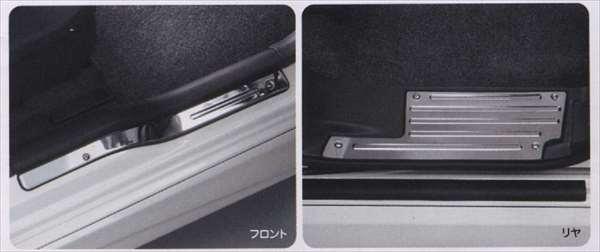 サイドシルスカッフ 1台分4枚セット。 ソリオ MA15S スズキ純正 ステップ 保護 プレート solio パーツ 部品 オプション