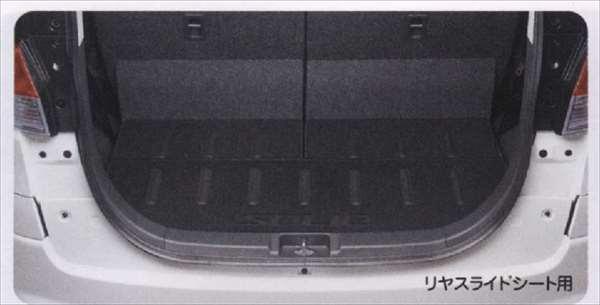 『ソリオ』 純正 MA15S ラゲッジマット(ジュータン) リヤ固定シート用 パーツ スズキ純正部品 ラゲージマット 荷室マット 滑り止め solio オプション アクセサリー 用品