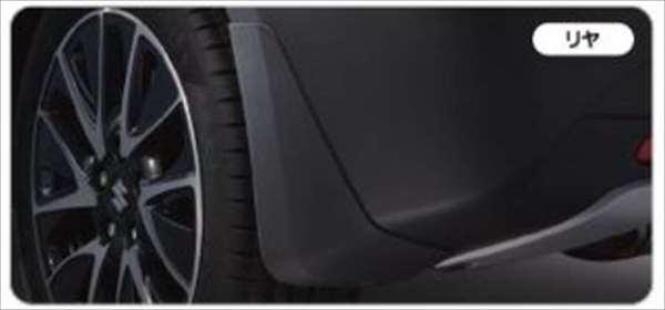 リヤマッドフラップセット 左右(2枚)セット SX4 S-CROSS YA22S