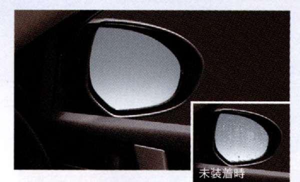 ブルーミラー(撥水) ヒーテッドドアミラー無車用 左右セット アクセラ BL5FW BLEFW BLEAW