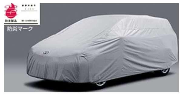 『ウィッシュ』 純正 ZGE22 カーカバー 防炎タイプ(ドアミラー用) パーツ トヨタ純正部品 ボディカバー ボディーカバー 車体カバー wish オプション アクセサリー 用品