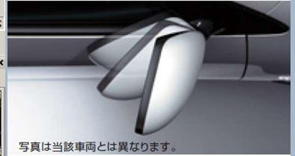 『フーガ』 純正 HY51 ドアミラー自動格納装置 32GA1 パーツ 日産純正部品 fuga オプション アクセサリー 用品