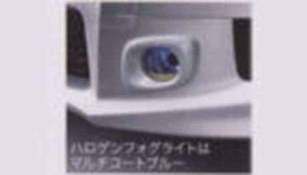 フォグライト(左右セット)本体 マルチコートブルー 08V31-SFM-000C フリードスパイク GB3 GB4 GP3