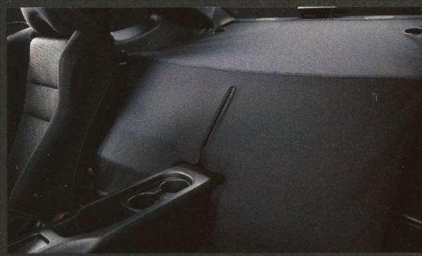 プライバシーカバー BRZ ZC6 スバル純正 パーツ 部品 オプション