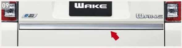 メッキ バックドアガーニッシュ ウェイク LA700S ダイハツ純正 ワンポイント パネル カスタム wake パーツ 部品 オプション