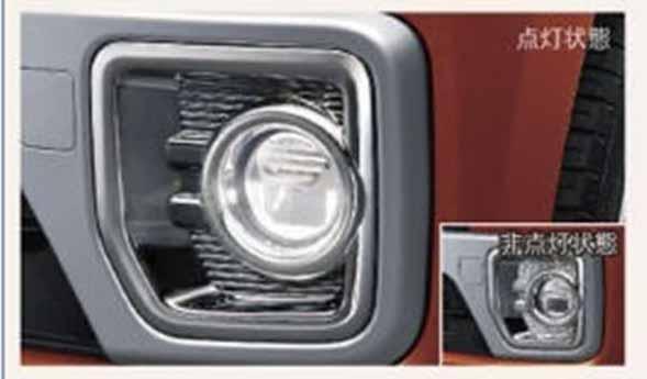 LEDフォグランプキット ウェイク LA700S