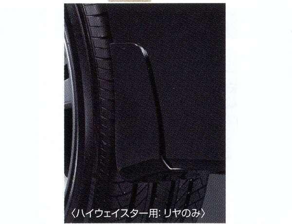 『エルグランド』 純正 PE52 マッドガード リヤ パーツ 日産純正部品 ELGRAND オプション アクセサリー 用品