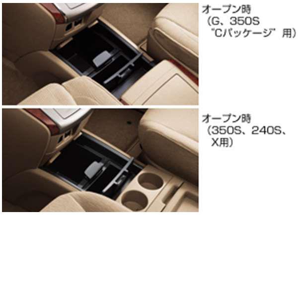 『アルファード』 純正 GGH20 ANH20 フロアコンソール パーツ トヨタ純正部品 alphard オプション アクセサリー 用品