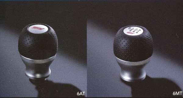 『BRZ』 純正 ZC6 STI シフトノブ パーツ スバル純正部品 オプション アクセサリー 用品