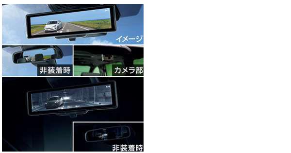 【ヴォクシー】純正 ZWR80W ZWR80G ZRR80W ZRR80G ZRR80G ZRR85G 電子インナーミラー パーツ トヨタ純正部品 ルームミラー オプション アクセサリー 用品