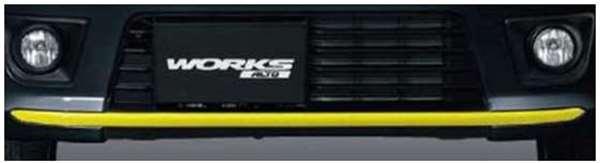 フロントバンパーロアガーニッシュ 99000-99060-AG2 アルトワークス HA36S