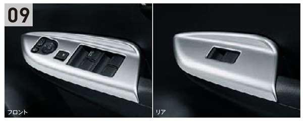 『フィット』 純正 GP5 GP6 インテリアパネル ドアスイッチパネル(フロント・リア用 左右セット) パーツ ホンダ純正部品 内装パネル内装ベゼル パワーウィンドウパネル FIT オプション アクセサリー 用品