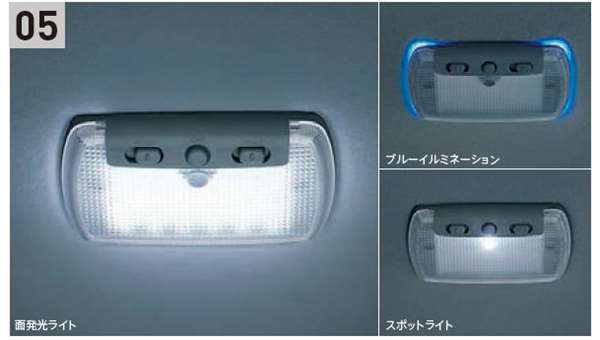 LEDルーフ照明 本体のみ *サブハーネスアタッチメントは別売 フィット GP5 GP6