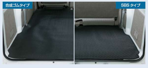 『NV100クリッパー・NV100クリッパーリオ』 純正 DR17V ラゲッジマット ※合成ゴムタイプ KPWC2 パーツ 日産純正部品 ラゲージマット 荷室マット 滑り止め オプション アクセサリー 用品