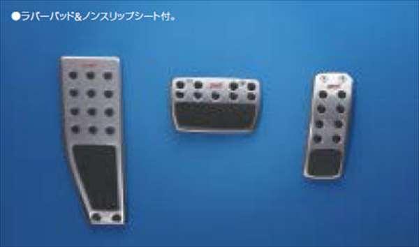 『XV』 純正 GP7 STI ペダルパッドセット(CVT) パーツ スバル純正部品 オプション アクセサリー 用品