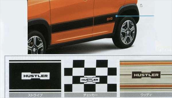 『ハスラー』 純正 MR31S サイドデカール 左右セット パーツ スズキ純正部品 ステッカー シール ワンポイント hustler オプション アクセサリー 用品