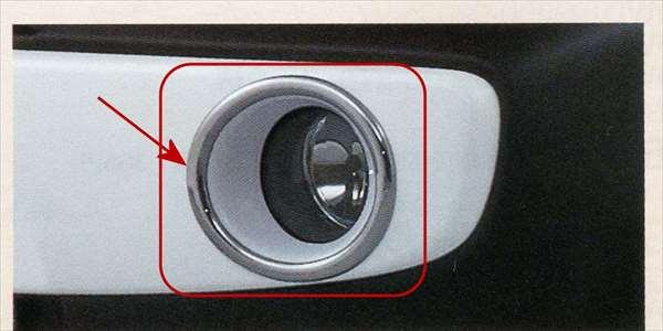 『ハスラー』 純正 MR31S フォグランプガーニッシュ 左右セット パーツ スズキ純正部品 メッキ フォグライト 補助灯 霧灯 hustler オプション アクセサリー 用品