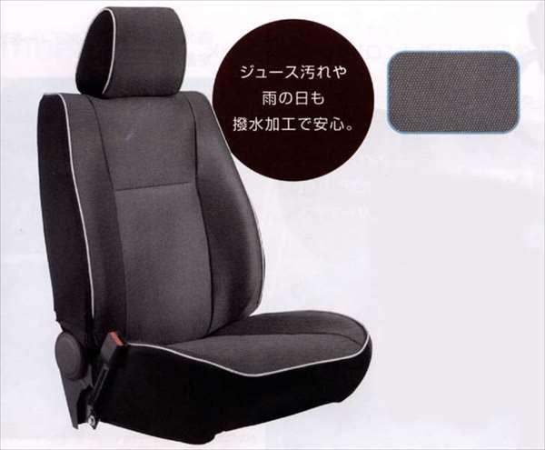 【スプラッシュ】純正 XB32S シートカバー(撥水タイプ) 1台分(フロント、リヤ)セット パーツ スズキ純正部品 座席カバー 汚れ シート保護 splash オプション アクセサリー 用品