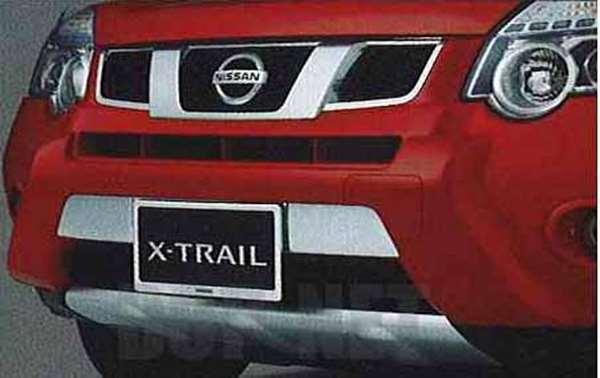 『エクストレイル』 純正 T31 NT31 TNT31 DNT31 フロントオーバーライダー パーツ 日産純正部品 カスタム エアロパーツ X-TRAIL オプション アクセサリー 用品