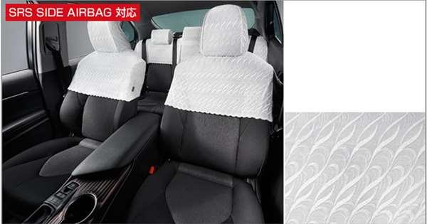 『カムリ』 純正 AXVH70 ハーフシートカバー(ラグジュアリータイプ) パーツ トヨタ純正部品 座席カバー 汚れ シート保護 オプション アクセサリー 用品