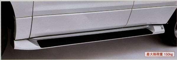 『エスクード』 純正 TDA4W サイドステップ 左用 パーツ スズキ純正部品 escudo オプション アクセサリー 用品