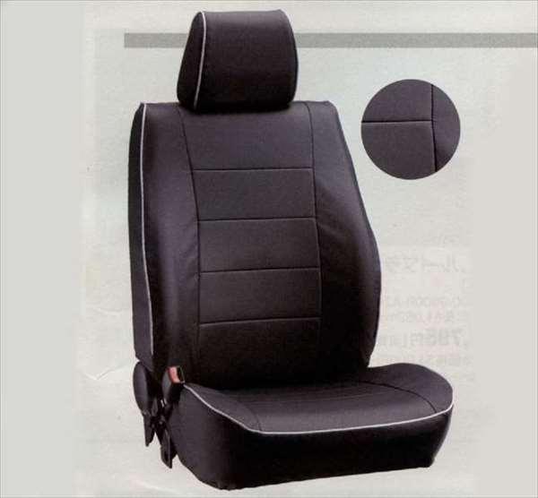 革調シートカバー(ブラック) SRSサイドエアバック無車用 エスクード TDA4W