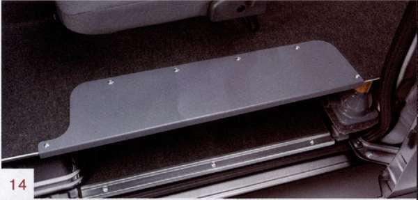 ステップボード M8UG1 G4550-3XA00 NV350キャラバン VR2E26 VW2E26