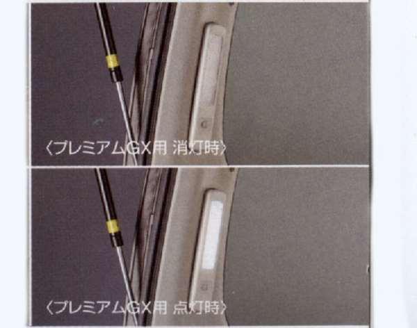LEDラゲッジルームランプ プレミアムGX用 M8D50 NV350キャラバン VR2E26 VW2E26
