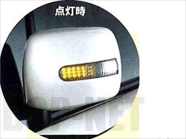 ドアミラーカバー ターンランプ付(サイドマーカーランプ付) 99000-99064-P0A ワゴンR MH22