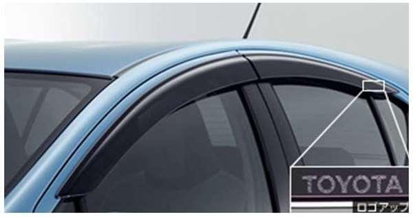 『アクア』 純正 NHP10 サイドバイザー ベーシック パーツ トヨタ純正部品 ドアバイザー 雨よけ 雨除け aqua オプション アクセサリー 用品