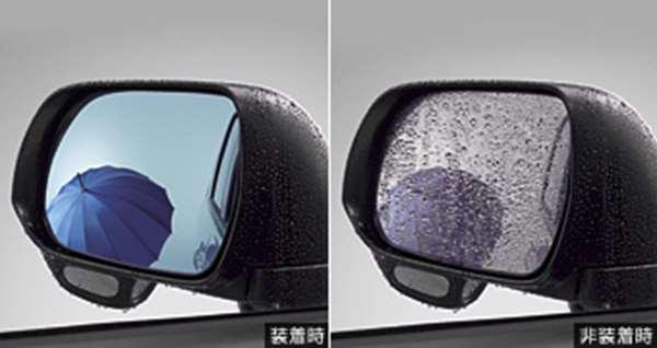 『ヴォクシー』 純正 ZRR70 レインクリアリングブルーミラー パーツ トヨタ純正部品 voxy オプション アクセサリー 用品