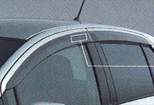 『ヴィッツ』 純正 NCP91 SCP90 KSP90 サイドバイザーベーシック パーツ トヨタ純正部品 ドアバイザー 雨よけ 雨除け vitz オプション アクセサリー 用品