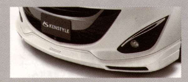 KENSTYLE フロントアンダースポイラー CK03MZ9H051 プレマシー CWFFW