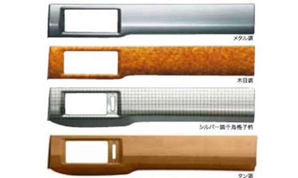『フリード』 純正 GP3 インテリアパネル アウトレットパネル(2枚セット)貼付タイプ パーツ ホンダ純正部品 内装パネル FREED オプション アクセサリー 用品