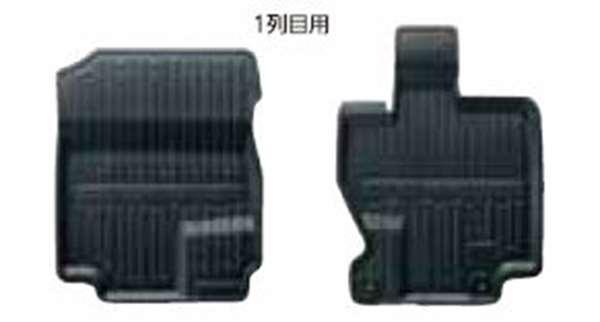 『フリード』 純正 GP3 ラバーマット 縁高タイプ用の フロント部分左右のみ パーツ ホンダ純正部品 ゴムマット フロアマット FREED オプション アクセサリー 用品