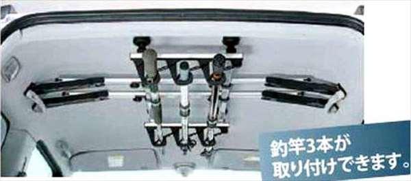 『ジムニーシエラ』 純正 JB43W ロッドホルダー パーツ スズキ純正部品 jimny オプション アクセサリー 用品